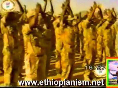 EPPF ለምን ኢ.ሕ.አ.ግ ከኤርትራ ወጣ? Does Eritrea Help Ethiopian Liberation? 4