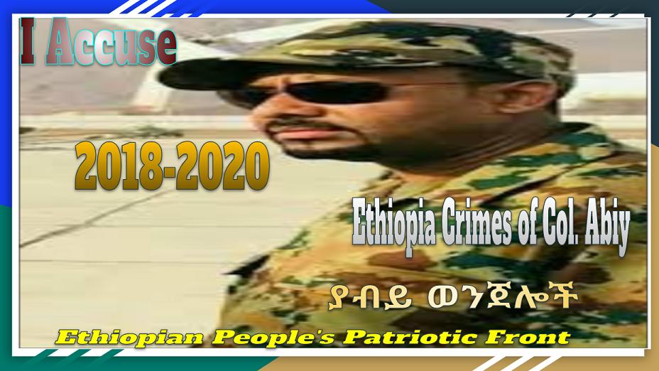 I Accuse –  Crimes of Peace Noble Laureate Col. Abiy Ahmed ያብይ ወንጀሎች 2018-2020