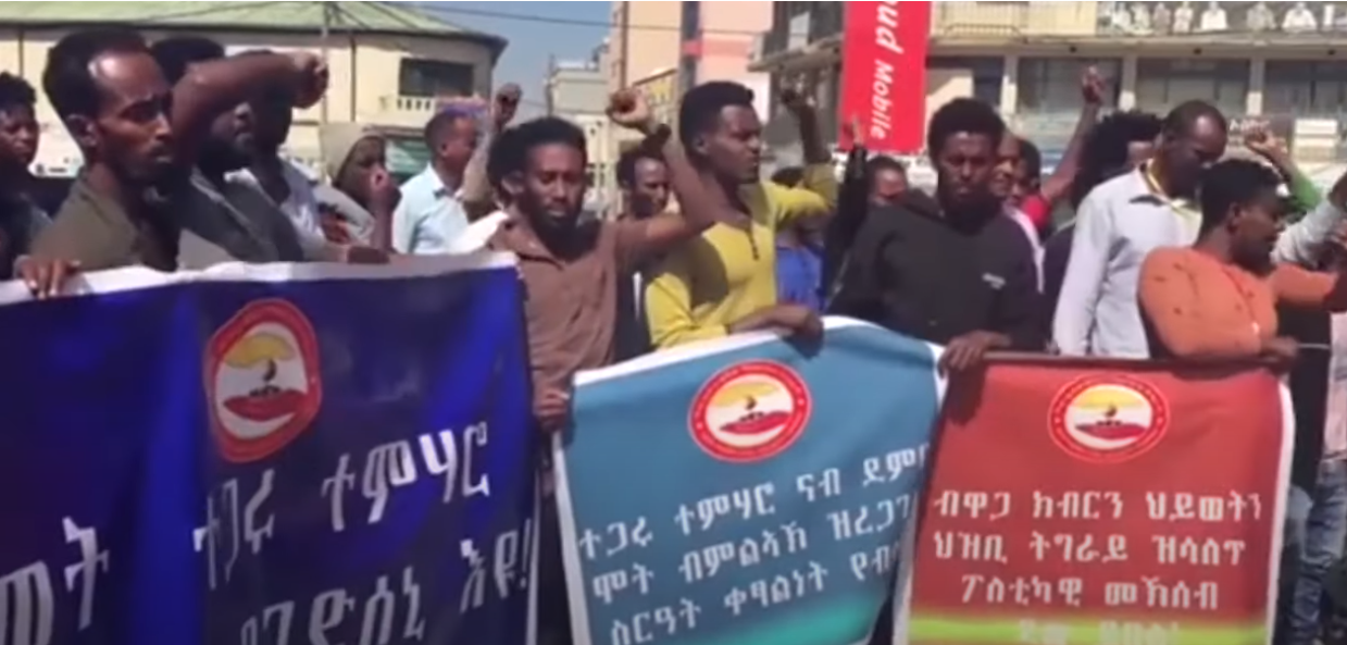 "Tigray Police in Mekele kills in name of ""coronavirus regulations"""