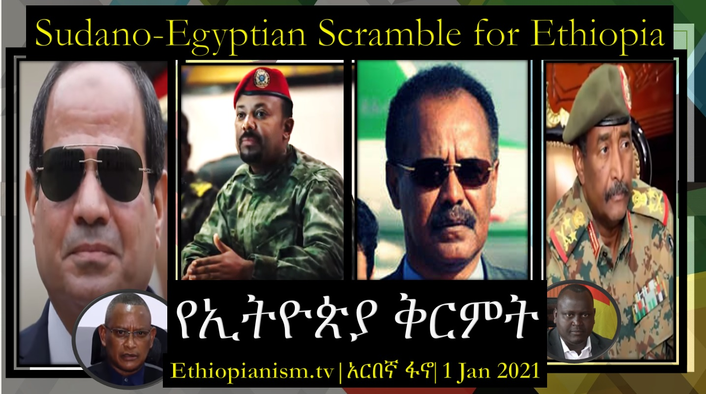 "Sudano-Egyptian ""Scramble"" for Ethiopian fertile land የኢትዮጵያ ቅርምት?"